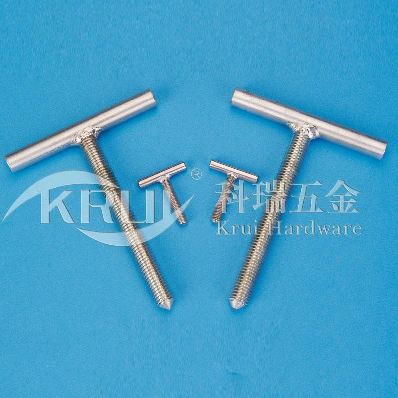 非标定制--不锈钢T型手拧螺丝焊接组合式