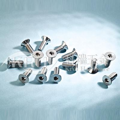 KR008-DIN7991/GB70.3沉頭內六角螺釘