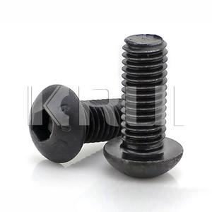 10.9級ISO7380盤頭內六角螺栓